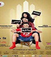 Most Common Budbak 2020 Hindi 123movies Film