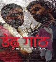 One and a Half Knot 2020 Hindi 123movies Film