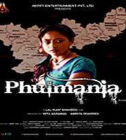 Phulmania 2019 Hindi 123movies Film