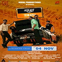 Shehri Gabru 2020 Hindi 123movies Film