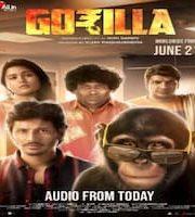 Gorilla (Gorilla Gang 2020) Hindi Dubbed 123movies Film
