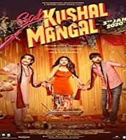 Sab Kushal Mangal 2020 Hindi 123movies Film