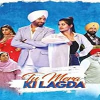 Tu Mera Ki Lagda 2020 Punjabi 123movies Film
