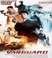 Vanguard 2020 Chinese 123movie Film
