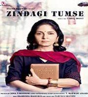 Zindagi Tumse 2020 Hindi 123movies Film