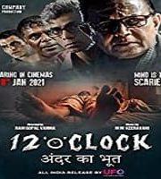 12 O' Clock 2021