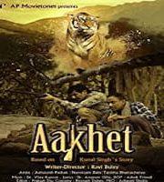 Aakhet 2021 Hindi 123movies Film