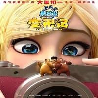 Boonie Bears 5 Hindi Dubbed 123movies Film