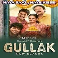 Gullak 2021 Hindi Season 2 Complete Web Series 123movies Filmm