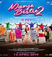 Manje Bistre 2 Punjabi 123movies Film