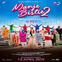 Manje Bistre 2 Punjabi 123movies Film