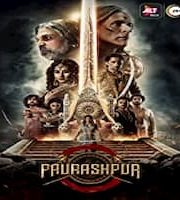 Paurashpur 2020 Hindi Season 1 ALTBalaji Complete Web Series 123movies