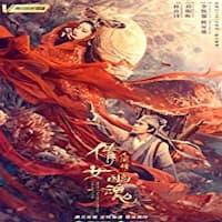 The Enchanting Phantom Hindi Dubbed 123movies Film