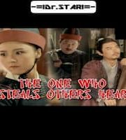 The One Who Steals Others Heart Hindi Dubbed 123movies Film