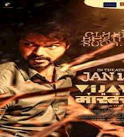 Vijay The Master 2021 Hindi Dubbed 123movies Filmm