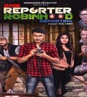 2016 Reporter Robinhood Reporting 2021 Hindi 123movies Film