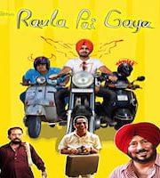 Aiven Raula Pai Gaya 2012 Punjabi 123movies Film
