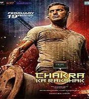 Chakra Ka Rakshak Hindi Dubbed 123movies Film