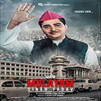 Main Mulayam Singh Yadav 2021 Hindi 123movies Film