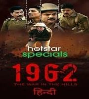1962 The War in the Hills 2021 Season 1 Complete Web Series 123movies