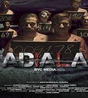 Adiala 2021 Pakistani Urdu 123movies Film