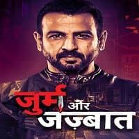 Jurm Aur Jazbaat 2021 Hindi Season 1 Complete Web Series 123movies