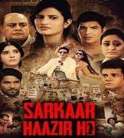 Sarkaar Haazir Ho 2018 Hindi 123movies Film