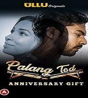 Palang Tod (Anniversary Gift)